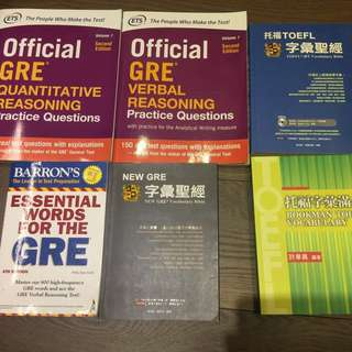 GRE official guide/Essential words for the GRE/NEW GRE 字彙聖經/TOEFL字彙聖經/托福字彙滿分