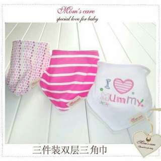 Baby Bib 3 in 1 ready stock
