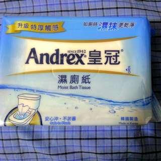 [單價比超市套裝平均價更平] 濕廁紙