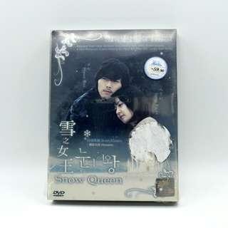 Korean Drama Snow Queen DVD
