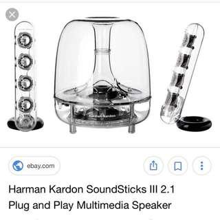 Harmon Kardon SoundSticks III