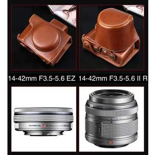 (FREE POSTAGE) Olympus OM-D E-M10 Mark II PU Leather Camera Case Bag