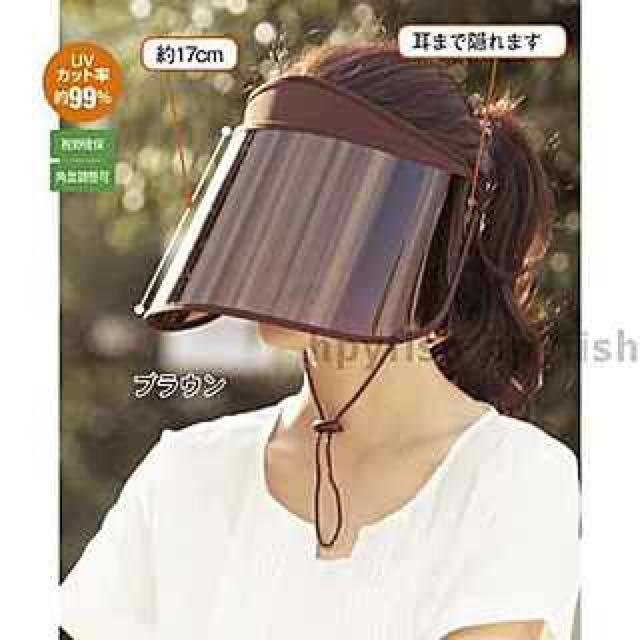 🇯🇵日本進口可調式遮陽帽/防曬99%抗UV防紫外線全新已拆未使用過便宜出清~