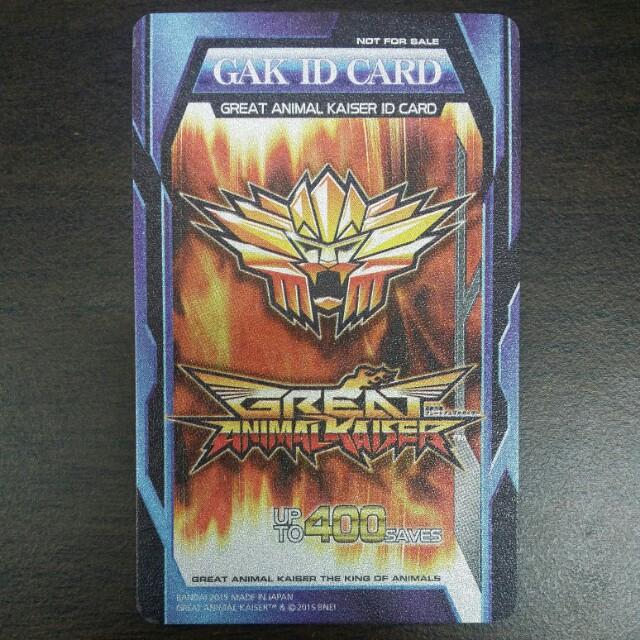 百獸大戰 ID卡