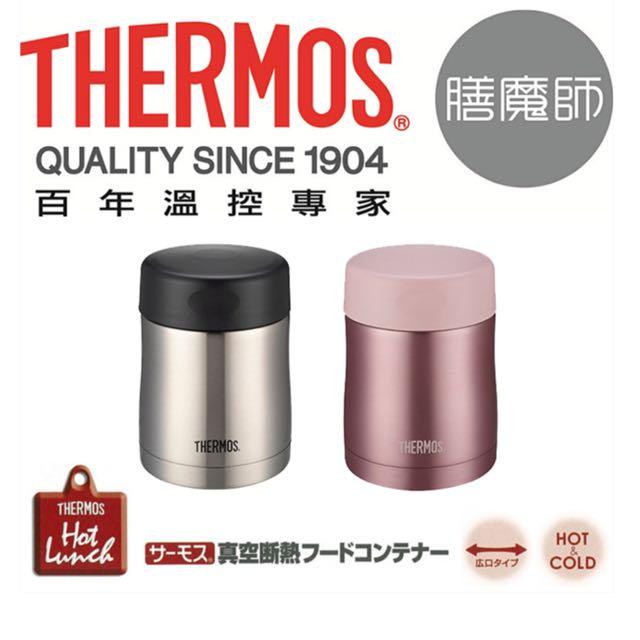 【膳魔師 THERMOS】 不銹鋼真空保溫食物悶燒罐 300ML / JCU-300