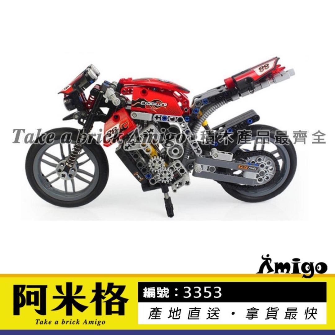 阿米格Amigo│【現貨】得高3353 競速摩托車 賽車造型 科技系列 非樂高8051但相容