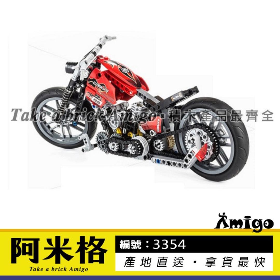 阿米格Amigo│【現貨】得高3354 哈雷摩托車 哈雷重機 科技系列 非樂高8051但相容