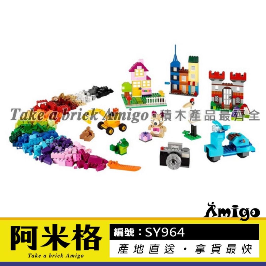 阿米格Amigo│【現貨】S牌SY964 大型創意積木盒 創意系列 非樂高10698但相容