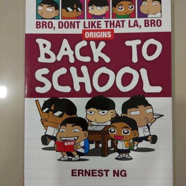 Back to School Ernest Ng