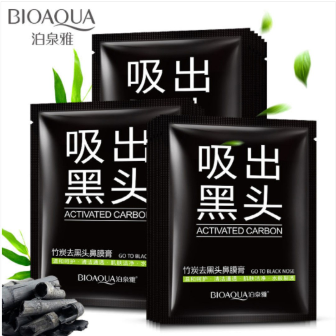[BUY 3 FREE 2]Bamboo Charcoal Face Black Mask Removal Blackhead Moderate Peel Off Care Beauty