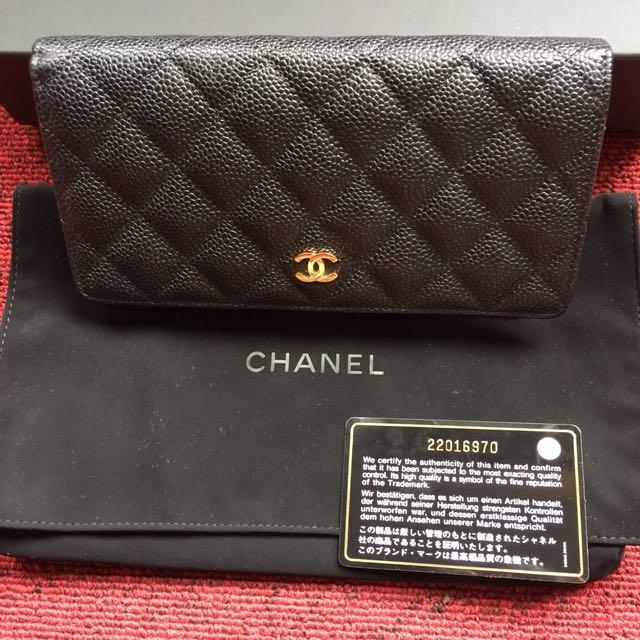 Chanel yen caviar wallet - black