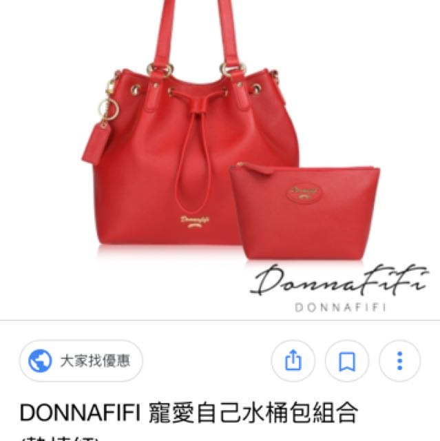 Donnafifi 紅色水桶托特包