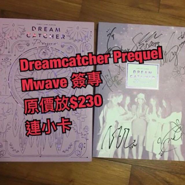 Dreamcatcher 簽專連卡 Mwave