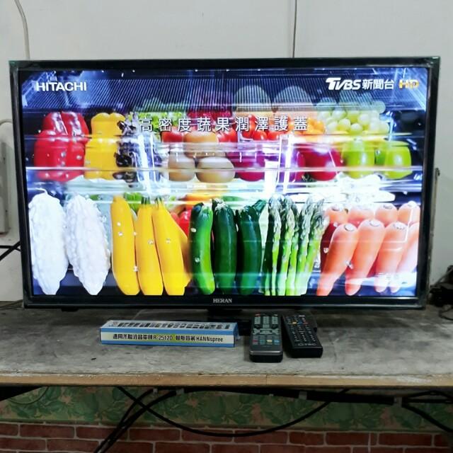 HERAN禾聯LED32吋液晶電視