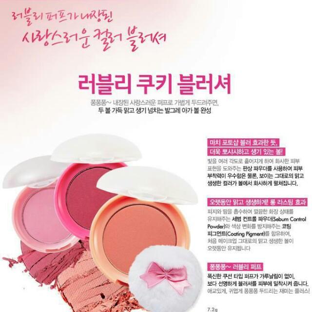 LOVELY COOKIE BLUSHER / BEDAK KOREA ETUDE HOUSE ORIGINAL