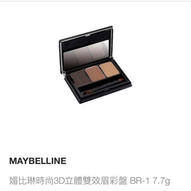 maybelline眉彩盤