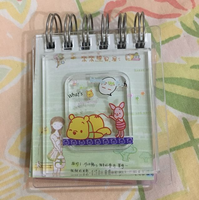 Mini To-Do Notepad