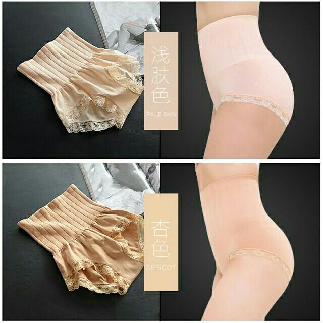 Munafie Slimming pants celana pelangsing Preloved Fesyen Wanita Pakaian Wanita di Carousell