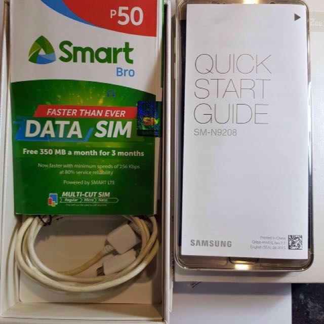 Samsung Galaxy Note 5 Gold (32GB)