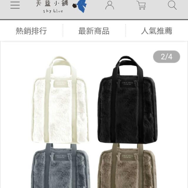 天藍小舖-skyblue自訂毛絨方形手提/側背包- (米白色)