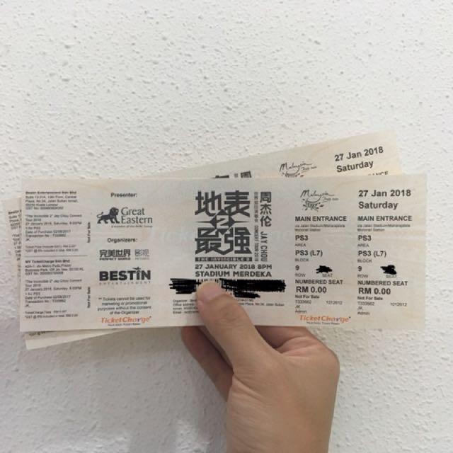 """The Invincible 2"" Jay Chou Concert Tour 2018"