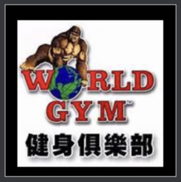 ❗️轉讓World gym會籍❗️