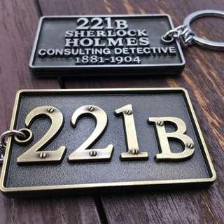 英劇 神探夏洛克Sherlock 福爾摩斯 貝克街公寓221B門牌鑰匙圈(古銀/古銅)