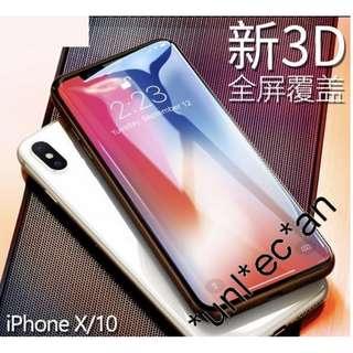 iPhone x iphonex 全屏 全包 全覆蓋 弧邊 內彎邊 3D鋼化玻璃貼 螢幕保護貼 MON貼 防刮防指紋