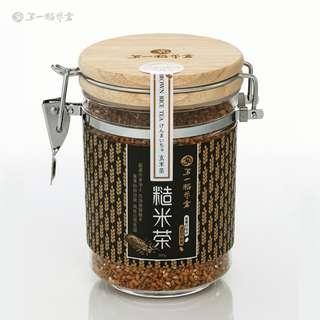 【糙米茶】精緻600g密封罐裝