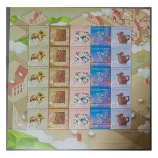 Macau China 2015: Zodiac Lunar New Year of Ram 羊年(第三组)小版 Mini Sheet MNH