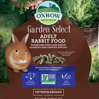 Oxbow Garden Select Series
