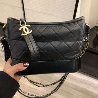Chanel Gabrielle hobo bag small size
