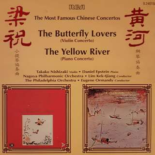 24K Gold CD Made in Japan Butterfly Lovers Yellow River RCA