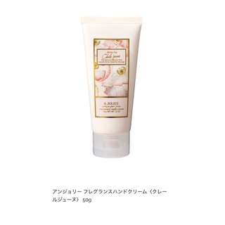 White Tea Fragrance Hand Cream