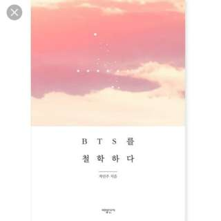 BTS PHILOSOPHY BOOK NOVEL
