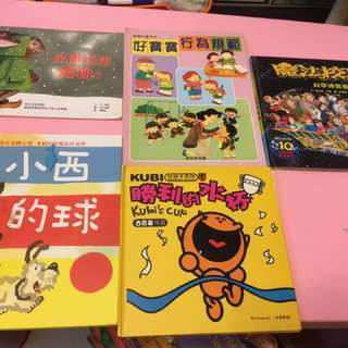 中文童書,共5本(不散賣)