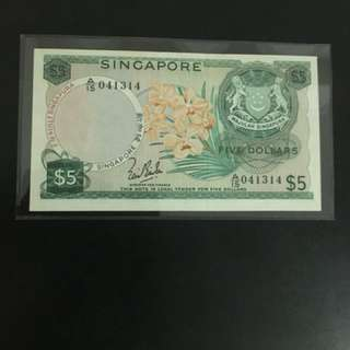 Singapore Orchid $5 banks notes