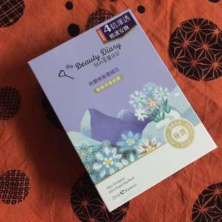 我的美麗日記**不是水貨**