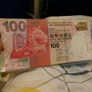 5個0 100元