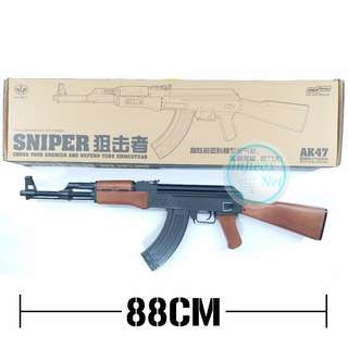 Airsoft BB Gun Springer AK47  ⚠TEMPORARY OUT OF STOCK⚠