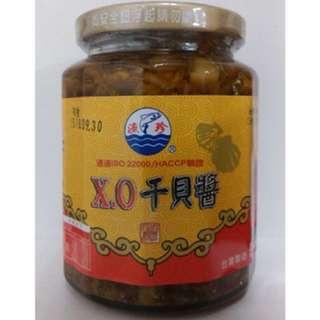 【臺灣手信】漁珍XO鮑魚干貝醬