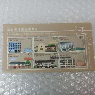 香港郵票(活化香港歷史建築ll)