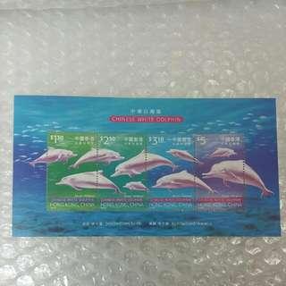 香港郵票(中華白海豚)