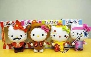 ㊣麥當勞 Circus of Life Hello Kitty 馬戲團系列 4盒1套 $200/套