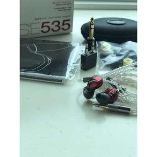 Shure 535