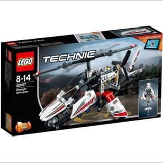 Cheapest On Carousell! Lego Technic Set 42057 UltraLight Helicopter