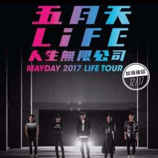 Mayday Vip 17/12