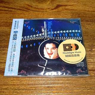 """NEW CD: Michelle Pan 潘越雲 """"10年原聲劇情片"""""""