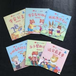 💥NEW- Mandarin Han Yu Pin Yin 6 books set 1 - Children Story Book #1212YES