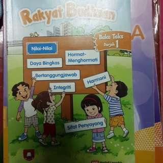 Used Text Books Primary 1